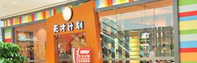 河池艺术机构优德888娱乐