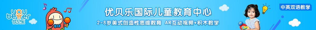 贵州早教加盟