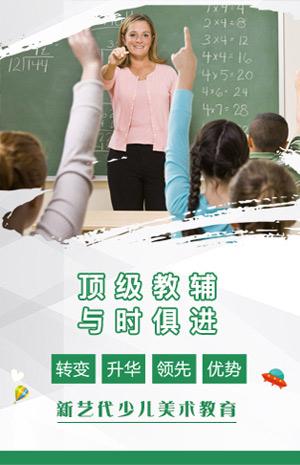 XDL机器人教育