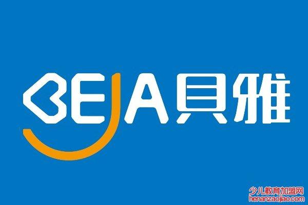 贝雅国际早教优德888娱乐