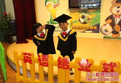 兰妮国际幼儿园图片