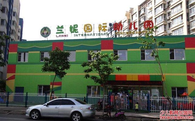 兰妮国际幼儿园企业文化