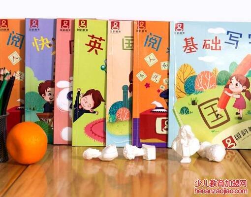 国韵幼小衔接教育优德888娱乐