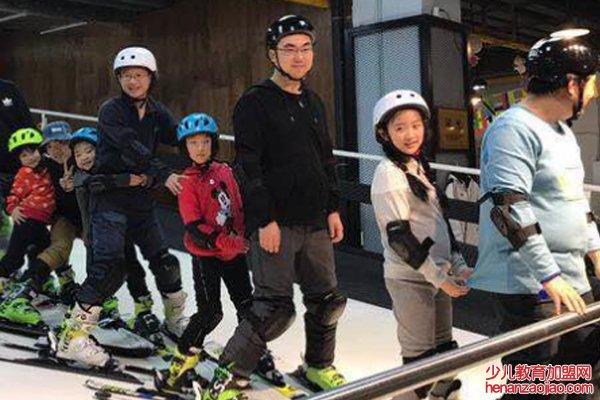 雪乐山室内滑雪优德888娱乐