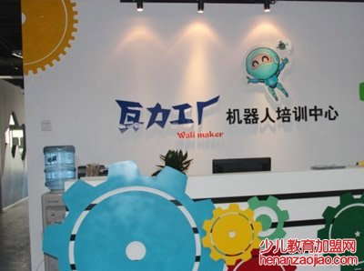 瓦力工厂机器人教育让你一起优德888娱乐创业