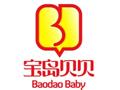 优德888娱乐宝岛贝贝早教机构可靠吗?
