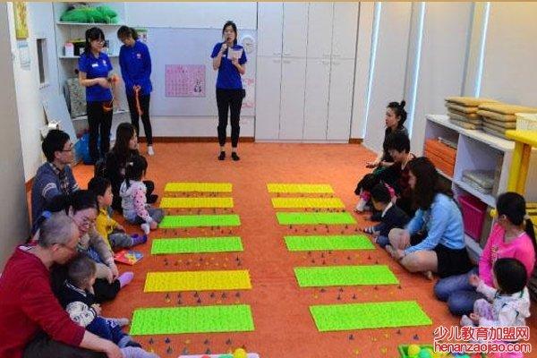 海谷龙国际早教加盟