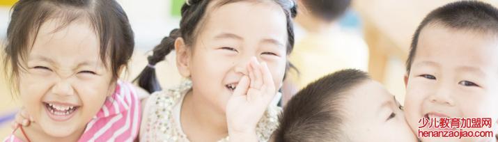 婴智贝佳国际早教中心——将国际先进的婴幼儿潜能开发教育理论与中国家庭教育现状相融合