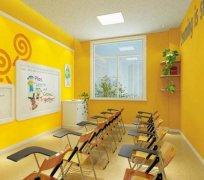 欧顿幼儿园——特色多媒体立体课程