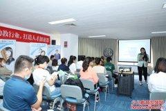 幼教展会-2021年第23届北京国际