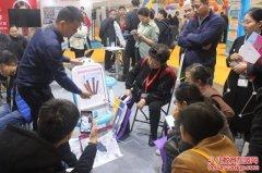 第7届北京国际少年儿童校外教